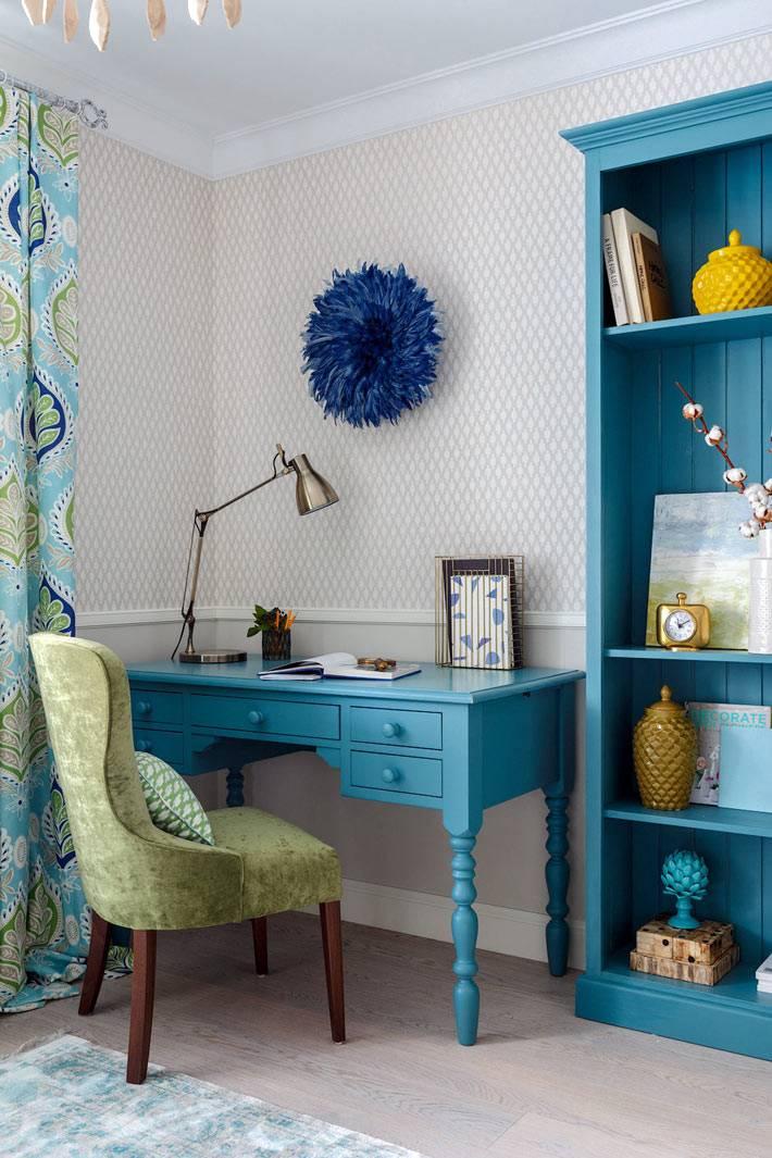 мебель синего цвета для детской комнаты фото
