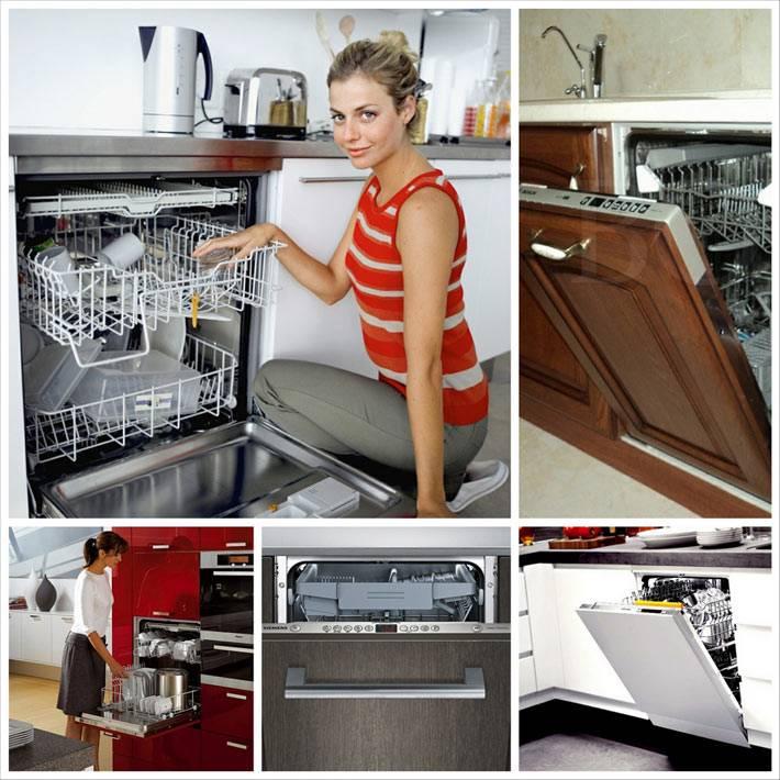 универсальность встроенной посудомоечной техники
