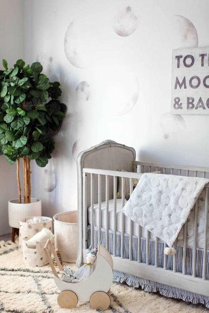 нежные светло серые оттенки в офрмлении детской комнаты для младенца