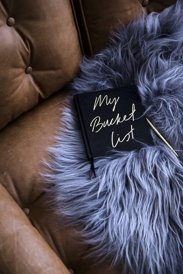накидка на диван из искусственного меха добавит уют комнате