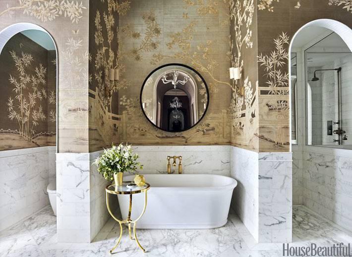 стены ванной отделаны мрамором и китайскими шелковыми обоями
