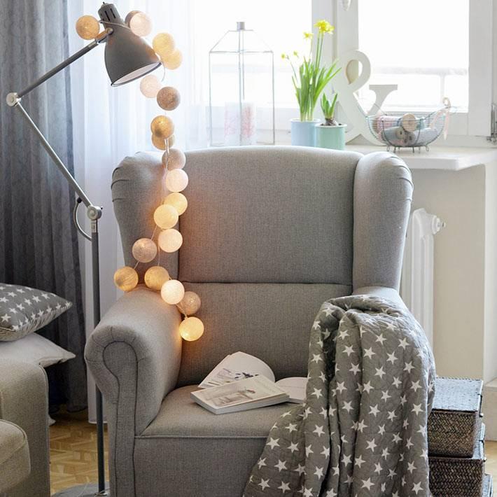 уютные шариковые гирлянды из хлопка в доме