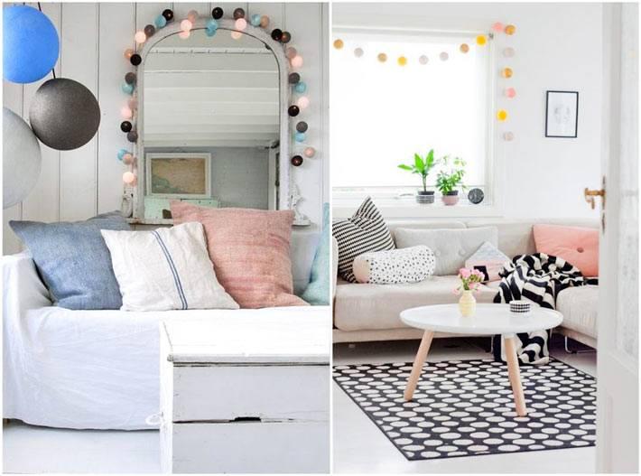 разноветные хлопковые гирлянды украшают интерьер комнаты
