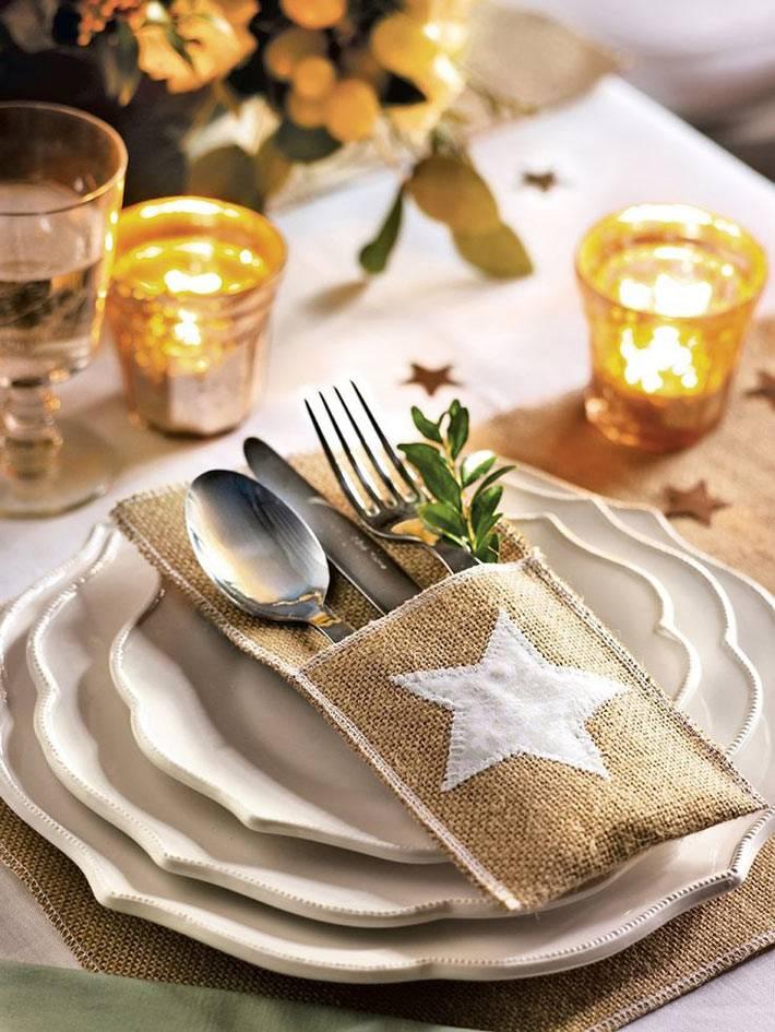 украшение новогоднего стола с помощью текстильных изделий