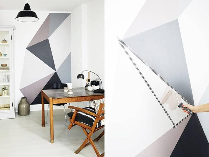 как создать красивый геометрический рисунок на стенах самостоятельно