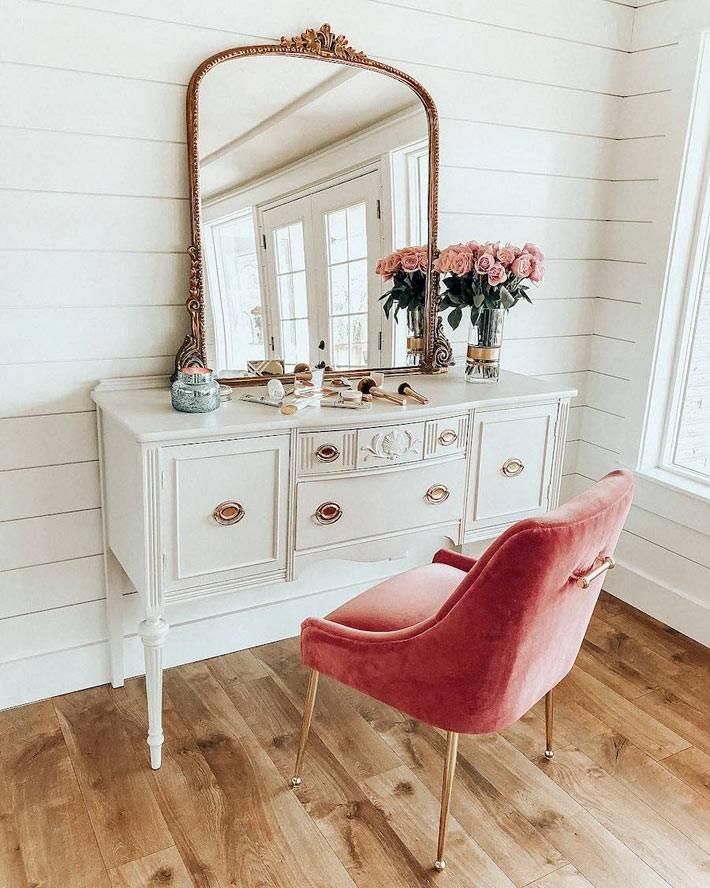 женский уголок - белый туалетный столик с винтажным зеркалом