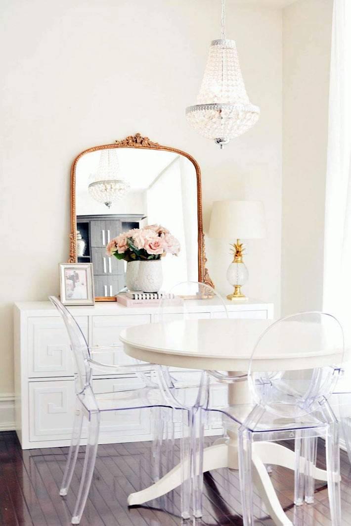 красивое золотистое зеркало на белом комоде в столовой комнате