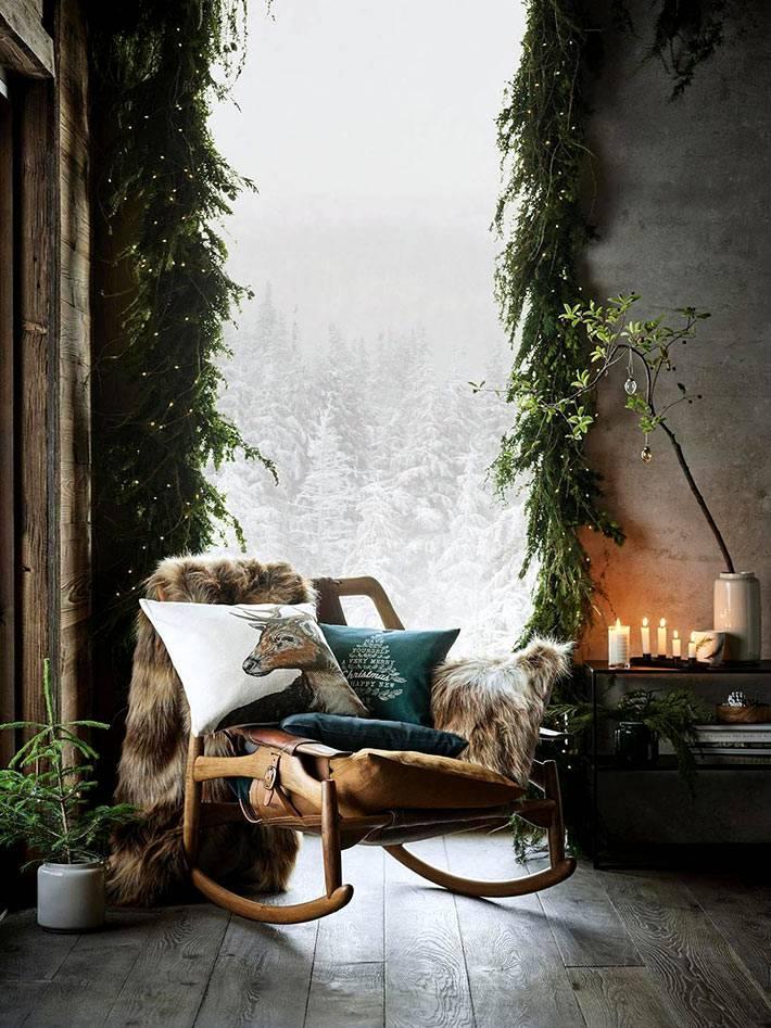 уютное кресло с мягкими подушками и пушистым пледом