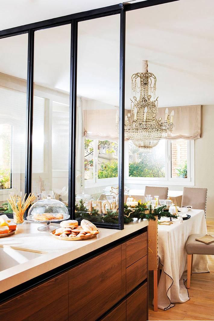 стеклянная перегородка между столовой и кухней