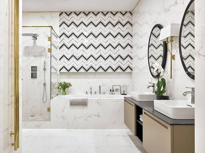 стены ванной облицованы плиткой с зигзагообразным узором