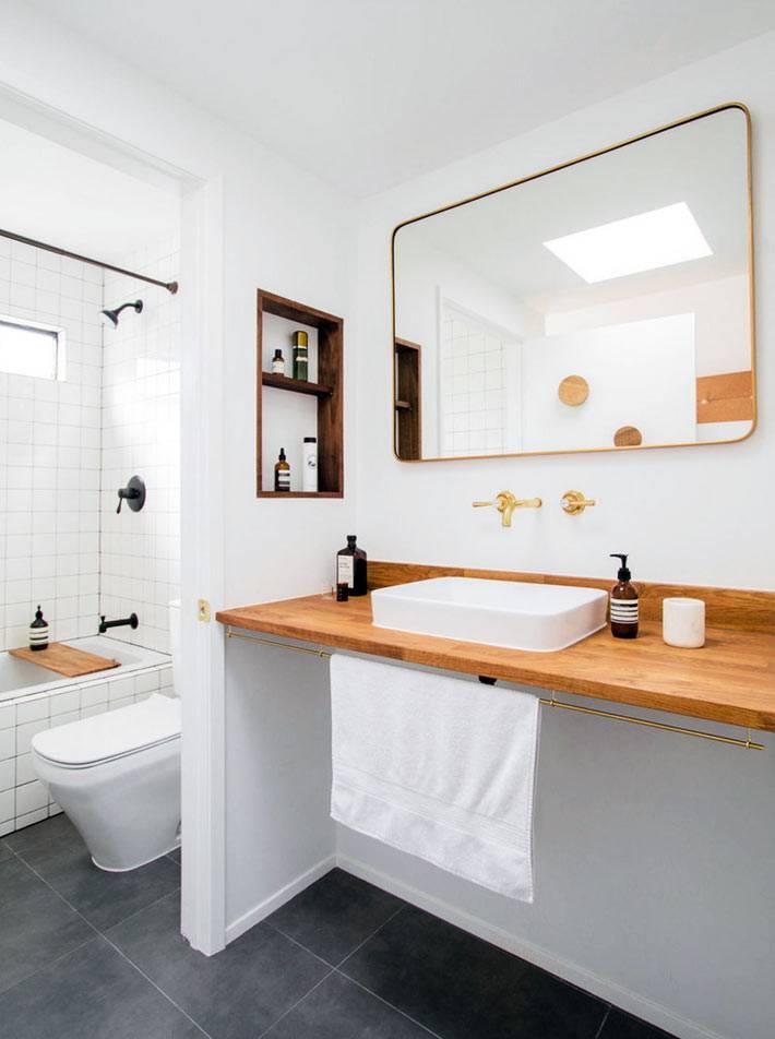 деревянная столешница под раковиной в белоснежной ванной комнате