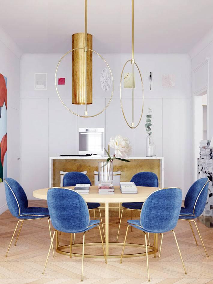 синяя бархатная обивка стульев на золотых ножках