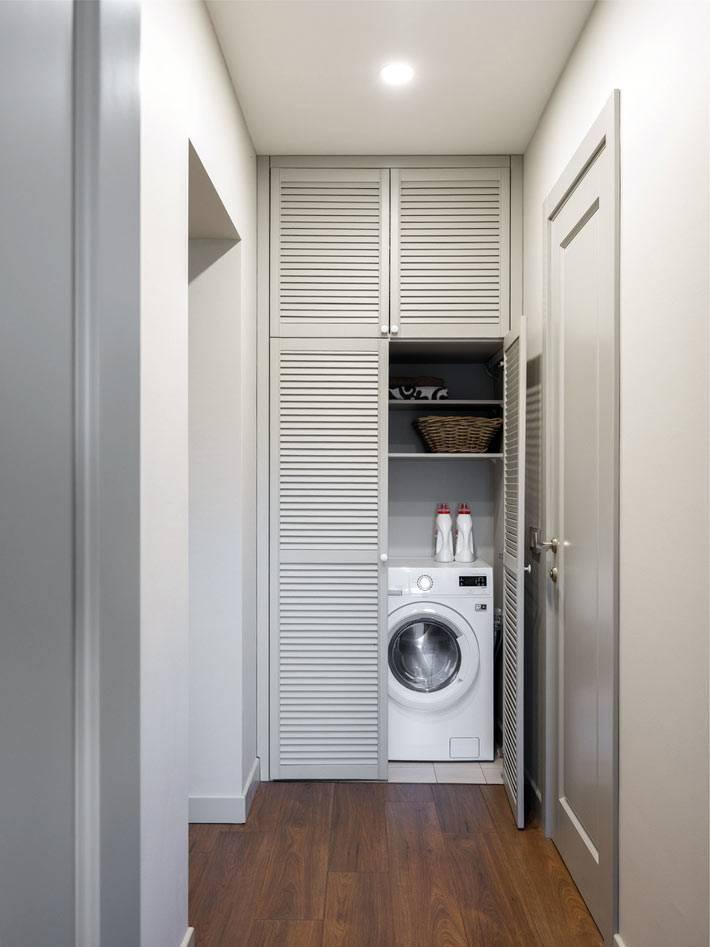 стиральная машина во встроенном шкафу в коридоре квартиры