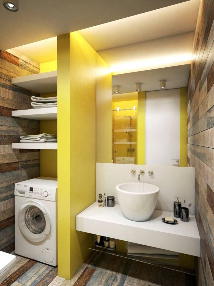 специальная ниша для стиральной машины в ванной