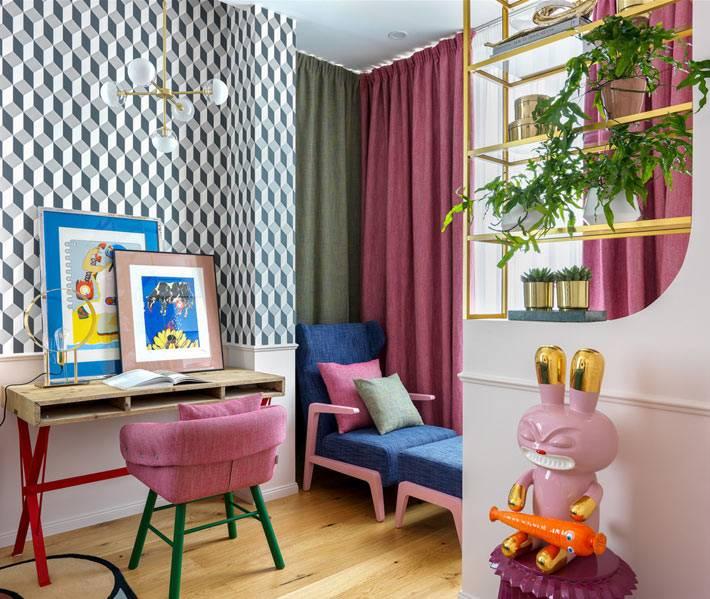 веселый дизайн квартиры для молодой девушки в ярких цветах