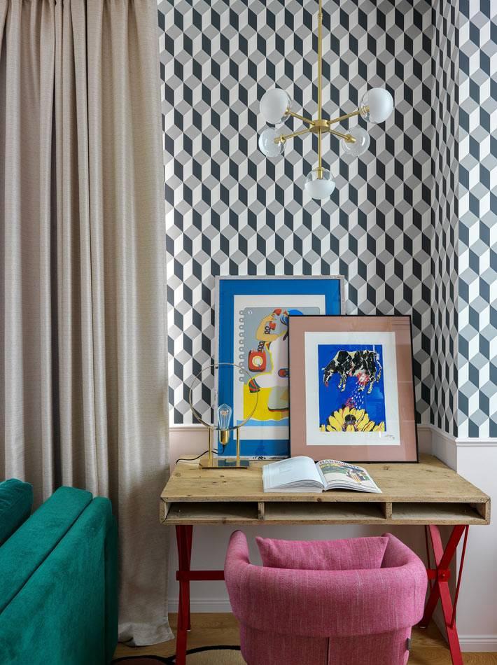 розовое кресло Sancal за рабочим столом в общей комнате