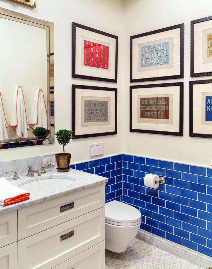 синий кафель внизу стены по периметру ванной комнаты