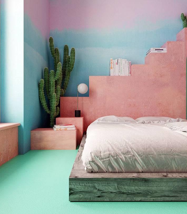 покраска стен в стиле градиент в необычной спальне