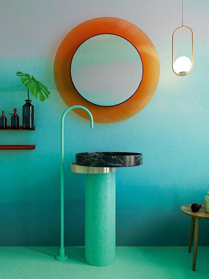 зелёный градиент на стенах ванной комнаты и стильная раковина