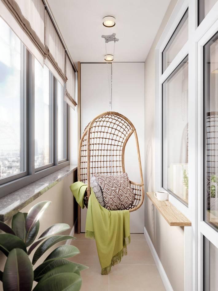 подвесное кресло из ротанга - идеальное решение для балкона