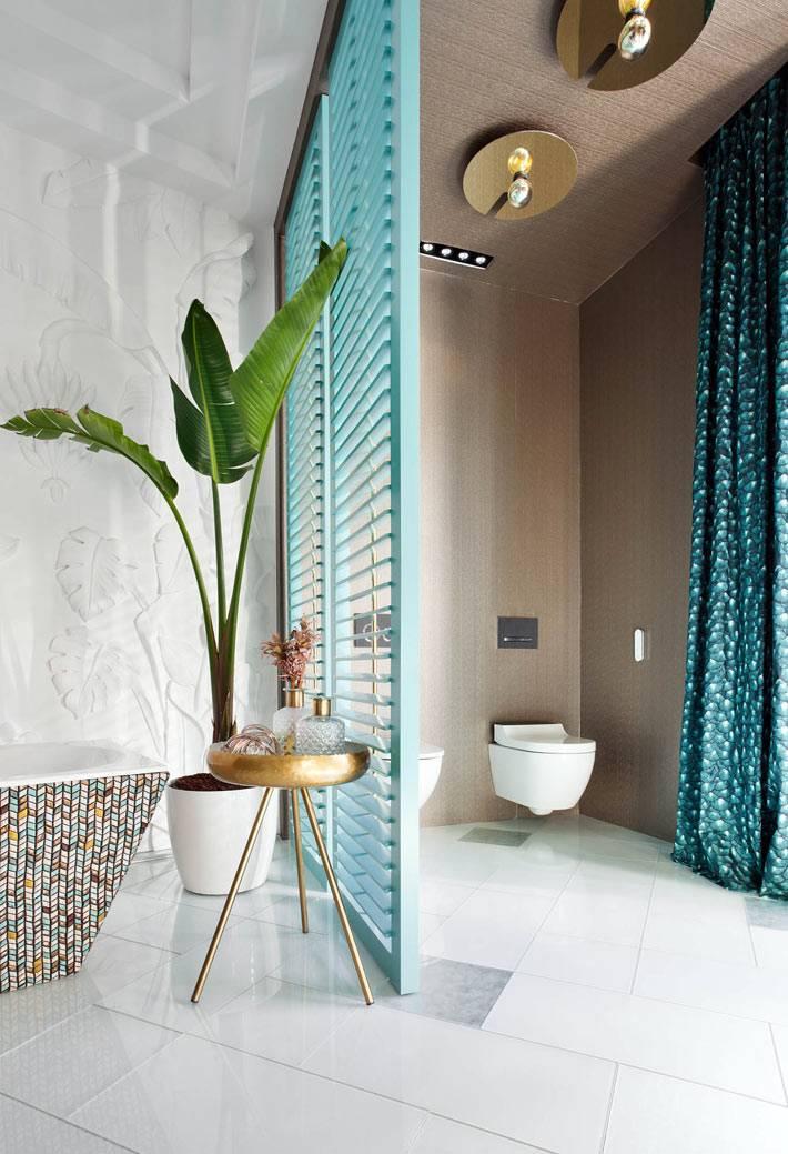 бирюзовая ширма - разделитель между туалетом и ванной