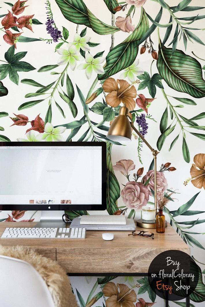 рисунок из красивіх цветов с листьями на современніх обоях