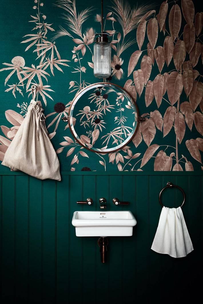 темно-зеленые обои с бурыми листьями в ванной комнате