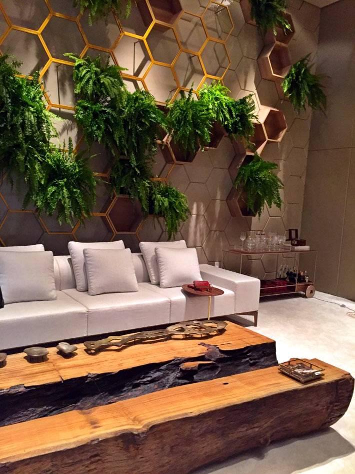каркас из сот с полками для горшков с комнатными растениями