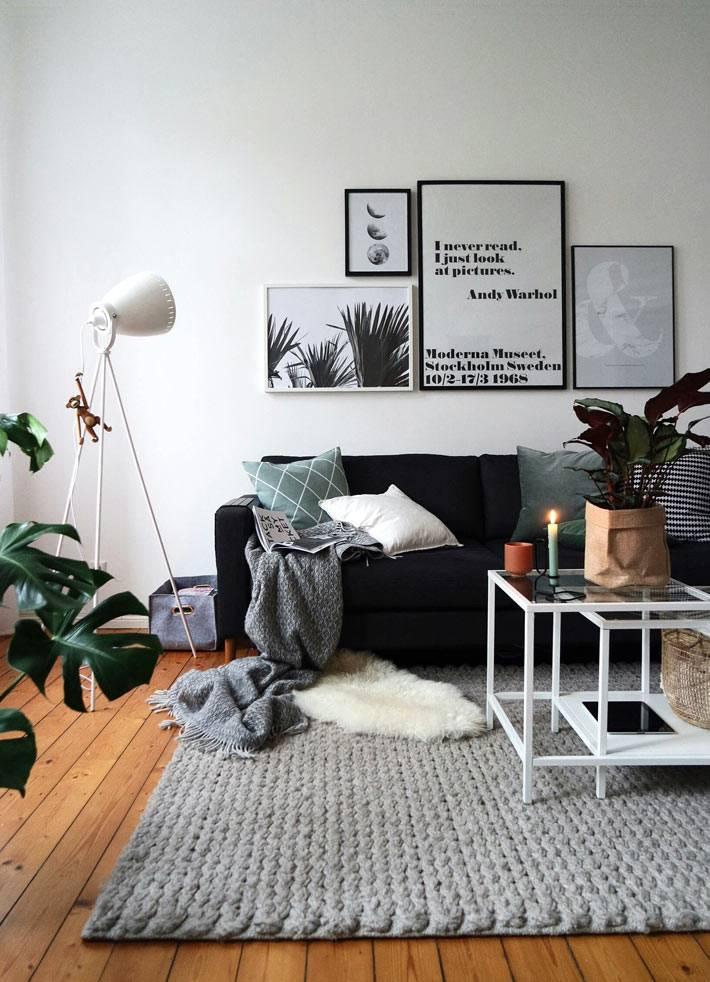 черный диван и белый торшер в скандинавском стиле