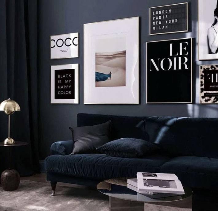 черная комната - гламурное помещение фото