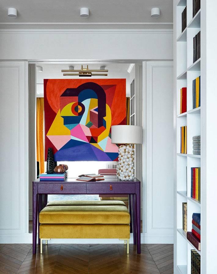 фиолетовая консоль в прихожей, яркая абстрактная картина
