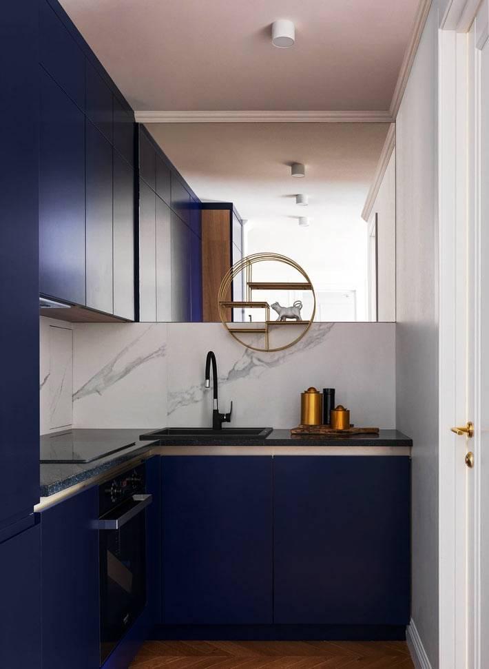 синий кухонный гарнитур в маленькой кухне фото