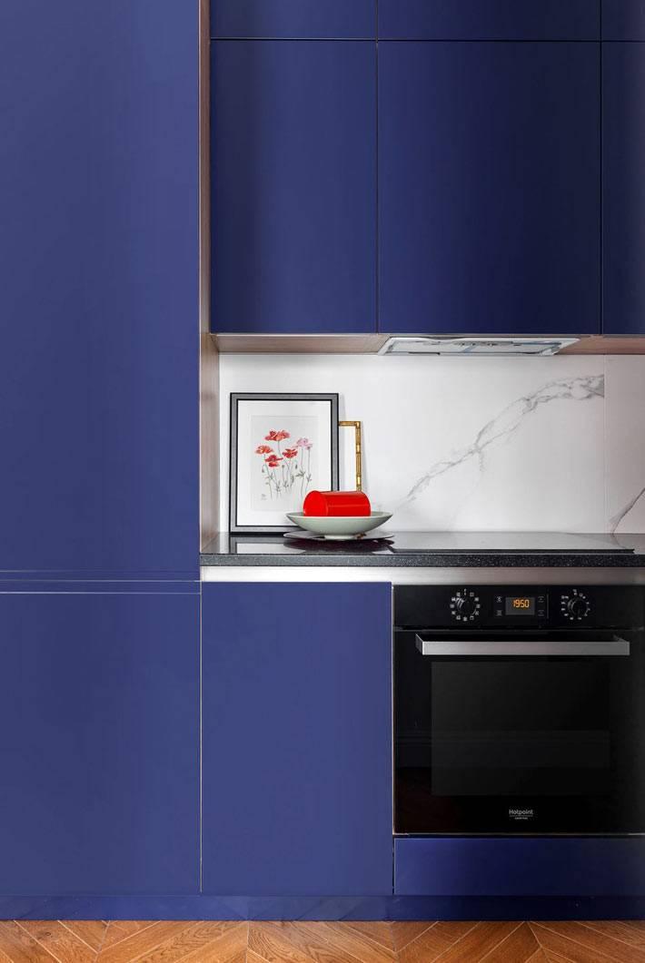 кухонный фартук из мрамора, синняя мебель для кухни
