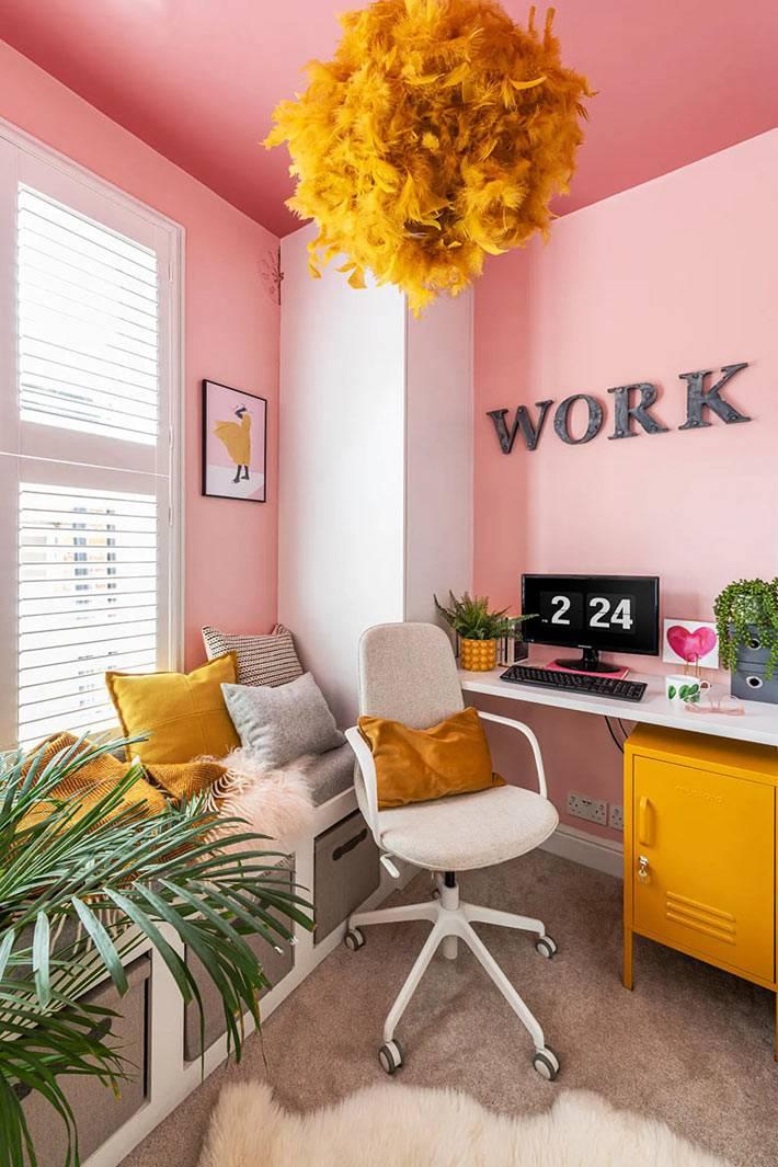 яркий домашний офис и мягкой подоконной скамьей и подушками