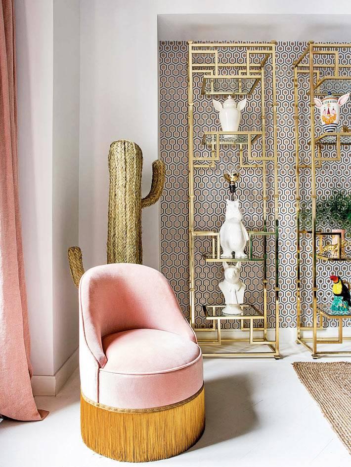 открытые стеллажи из латуни, розовое кресло и плетёный кактус