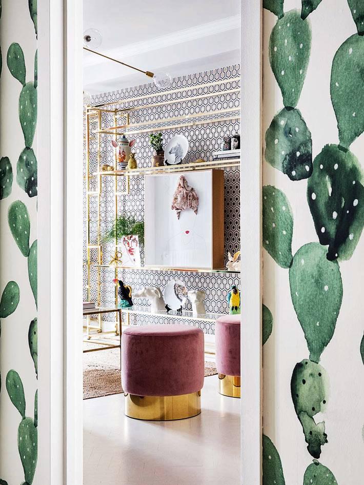 обои с рисунком кактусов на белом фоне для женской квартиры