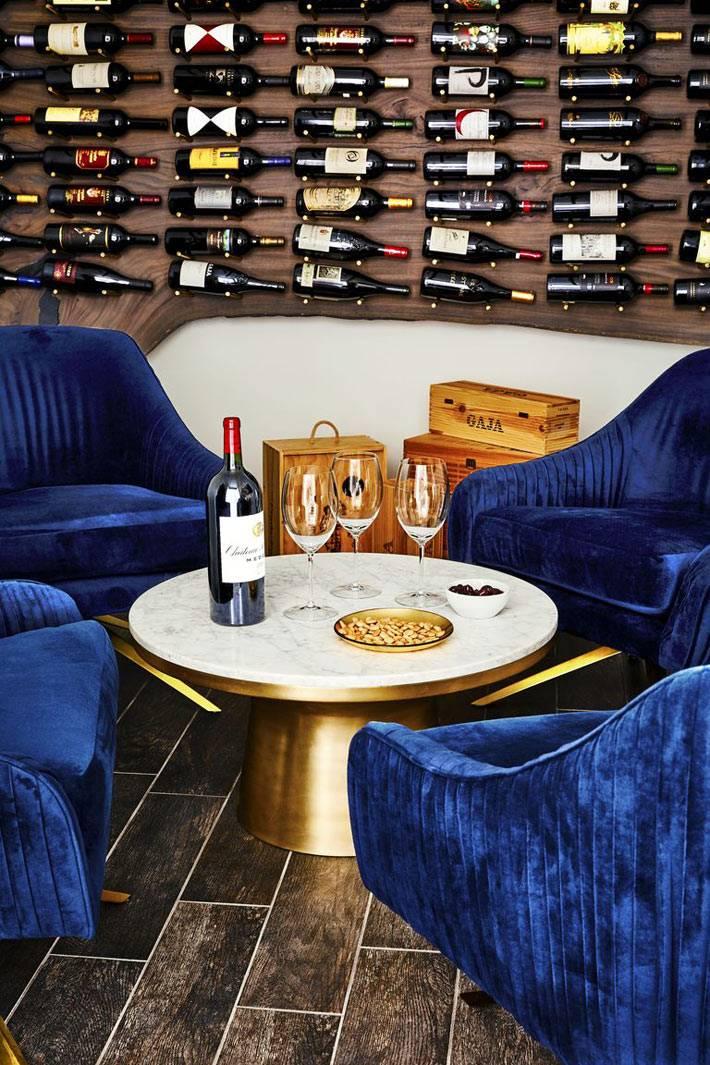 комната для распития вина с синими бархатными креслами