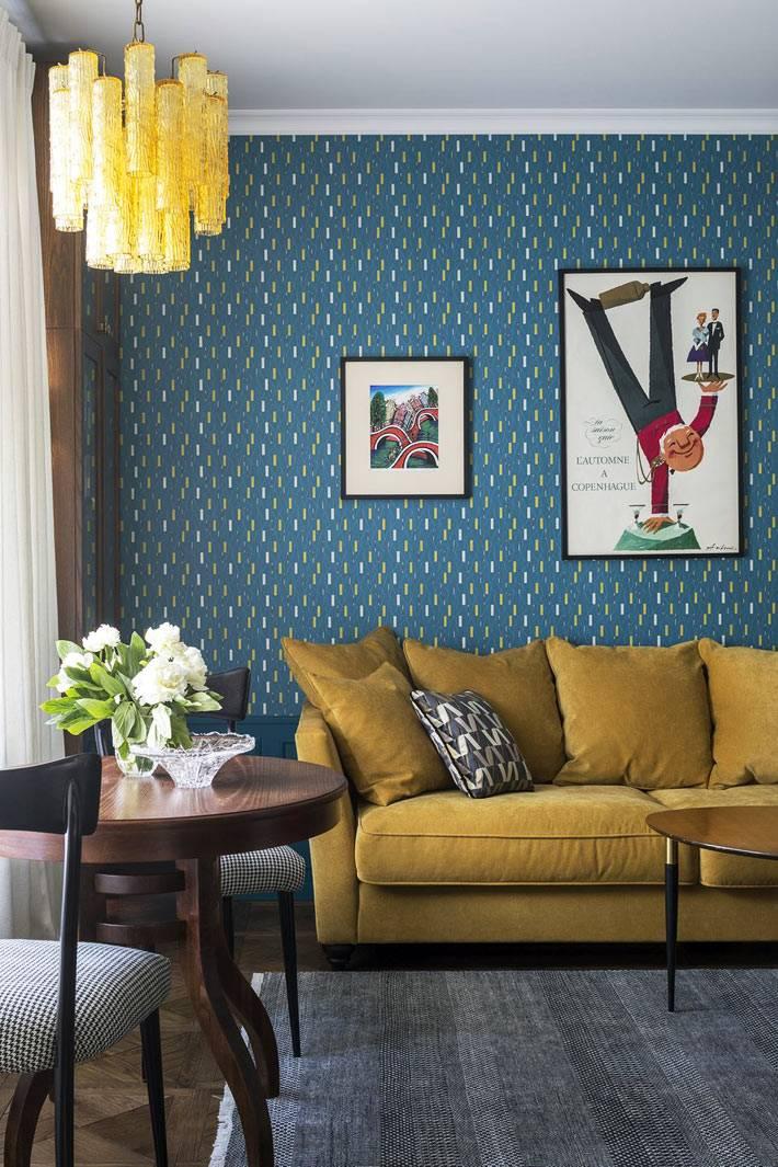 стильный и яркий проект квартиры от дизайн студии LAVKA DESIGN