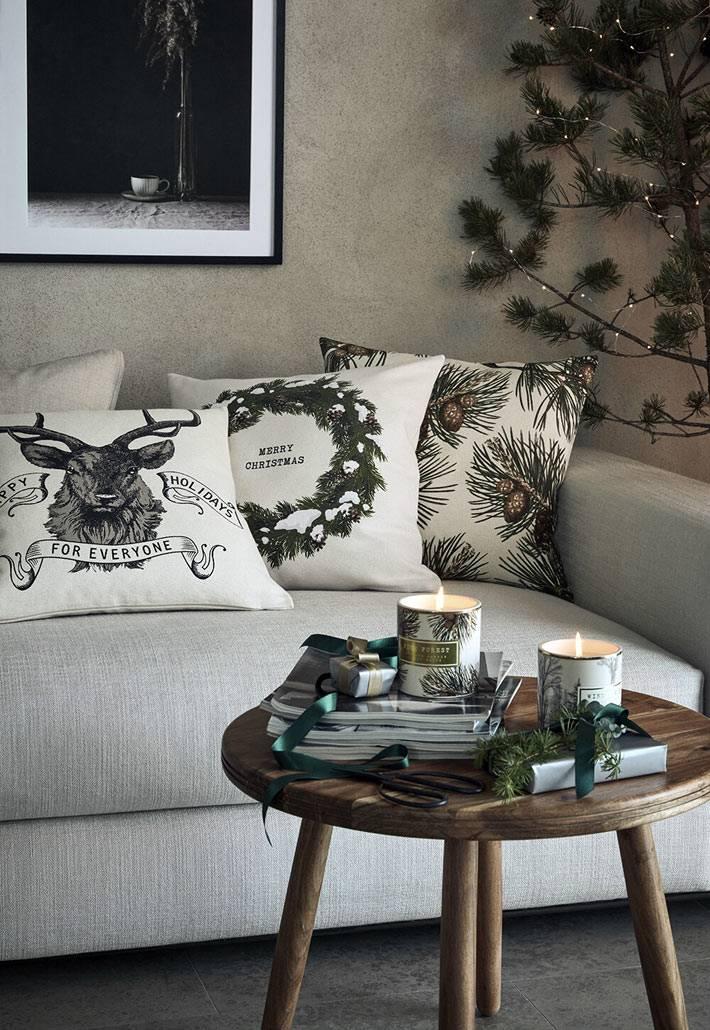 Три оттенка рождества в коллекции H&M Home 2019