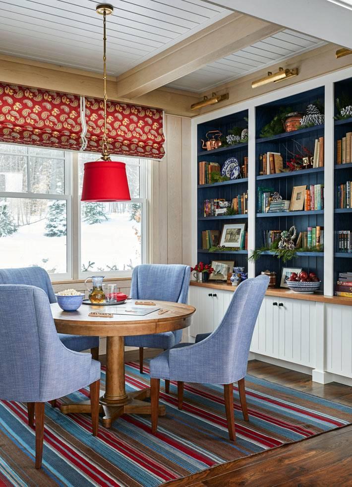 место для обедов рядом с книжным шкафом, красная римская штора на окне