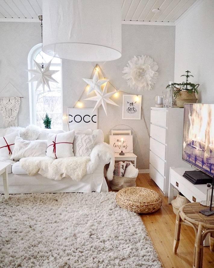 бумажные объемные звезды, настенные цветы белого цвета