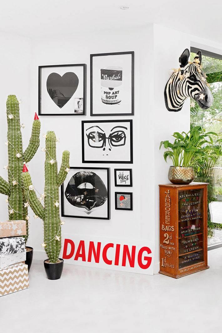 стильные картины и другие арт объекты в интерьере дома
