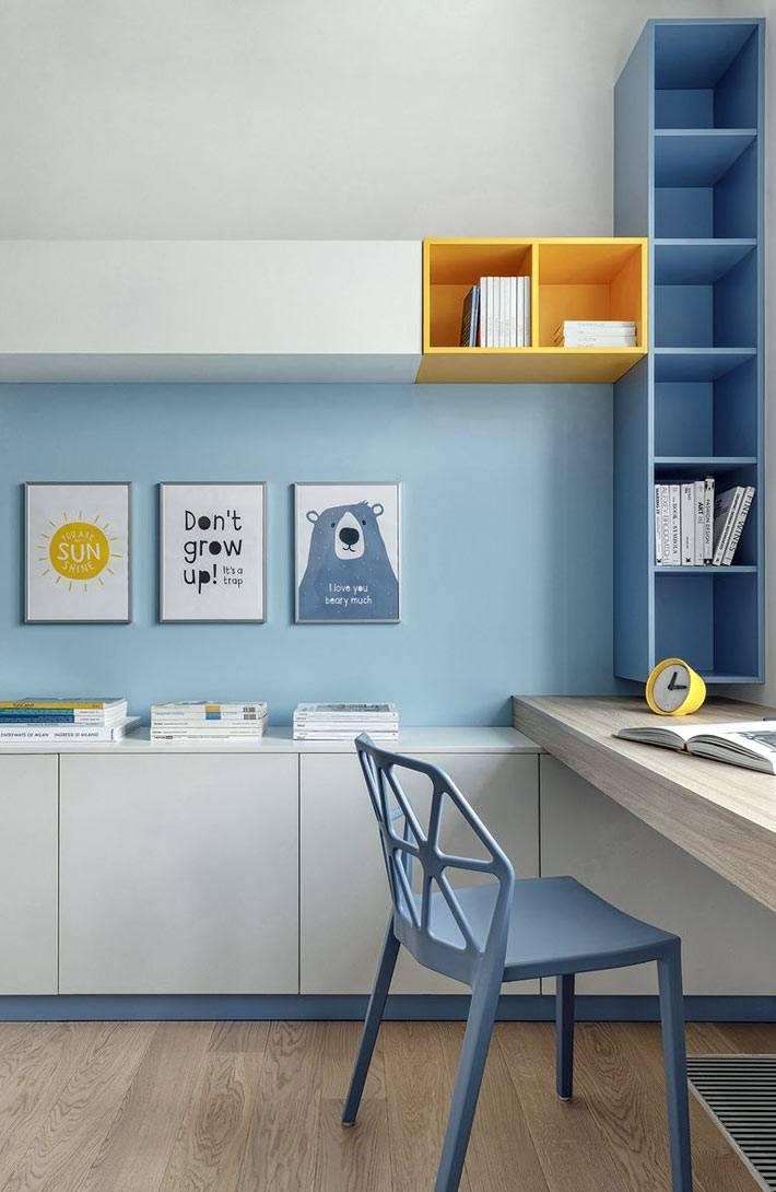 детские постеры для детской комнаты, цветная мебель
