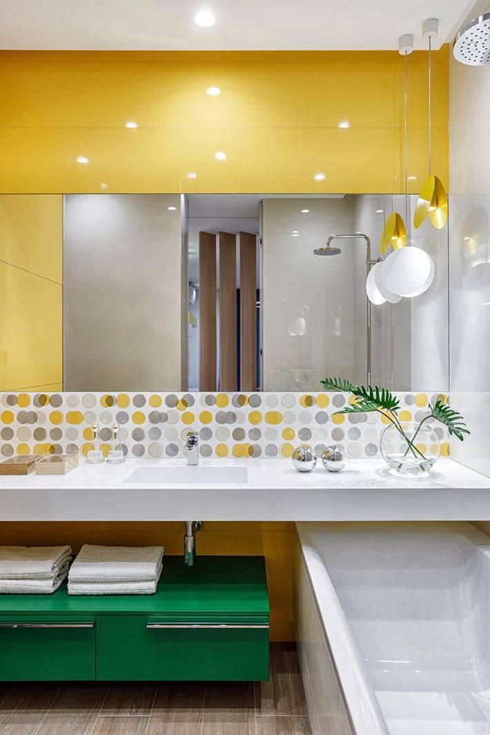 желтый и зеленый цвет - бодрящая цветовая гамма ванной комнаты