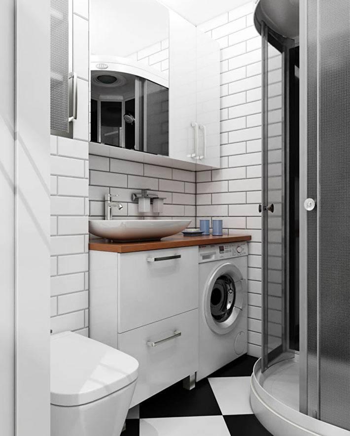 как компактно разместить стиралку в маленькой ванной