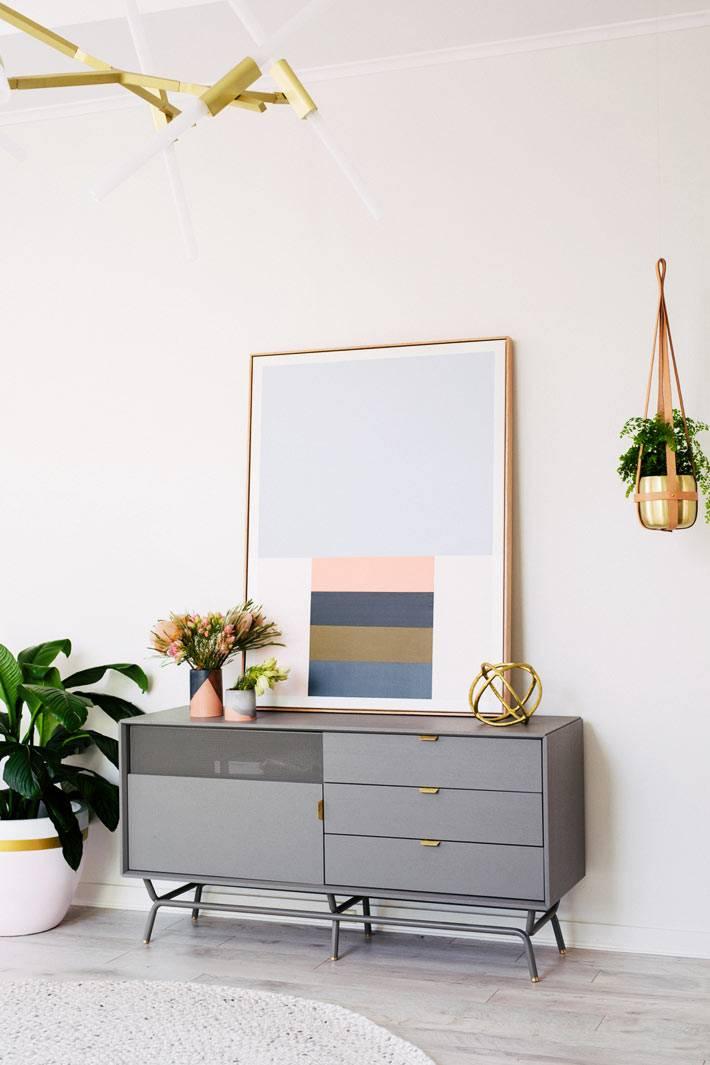 стильный серый комод, золотистые элементы декора из латуни