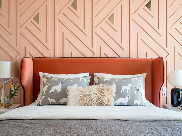 розовые деревянные панели с узорами за кроватью в спальне