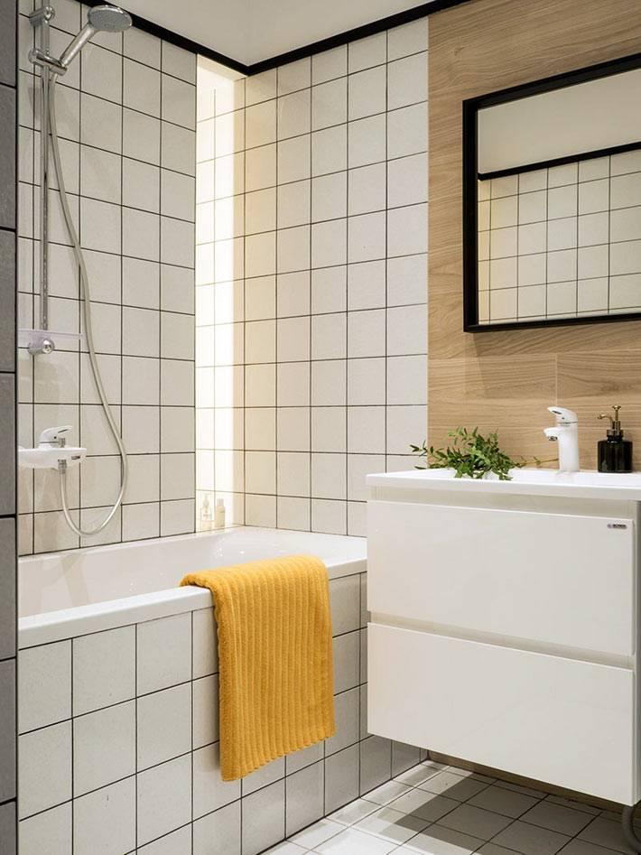 белая квадратная плитка с черными швами для ванной комнаты