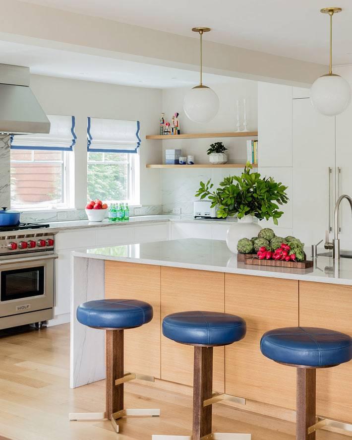 барные стулья с синими кожаными сиденьями на кухне