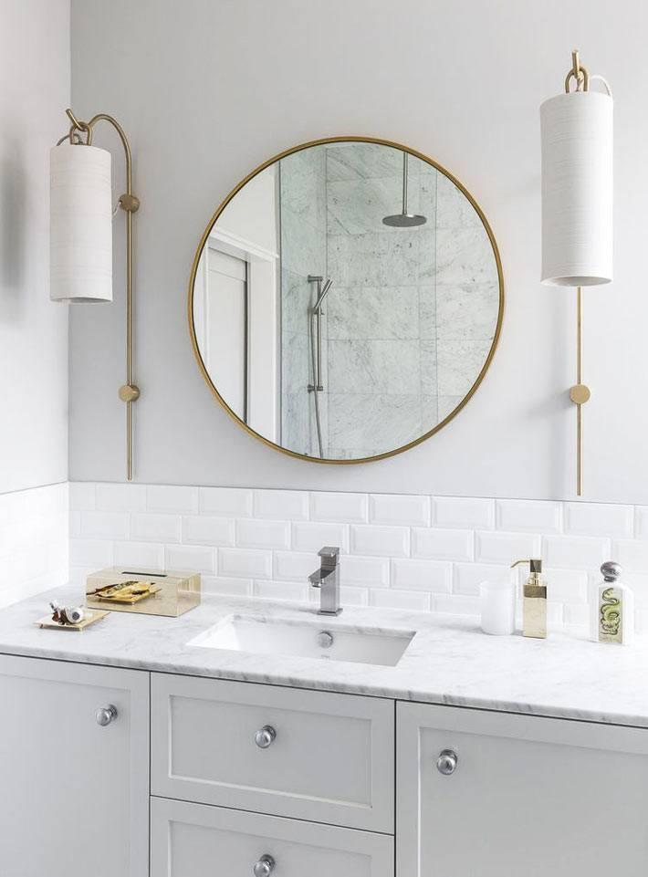 Круглое зеркало ? последняя тенденция в дизайне ванной комнаты